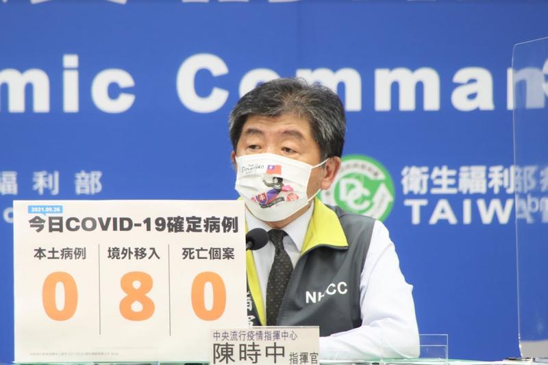 指揮官陳時中今日表示,今年度公費流感疫苗分2階段開打,第1階段於10月1日起開打,第2階段自11月15日開始。(指揮中心提供)