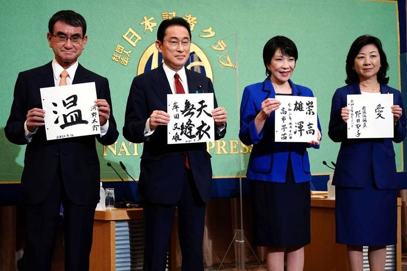 根據《共同社》做的自民黨民調,河野太郎(最左)遙遙領先其他3位候選人。(路透)