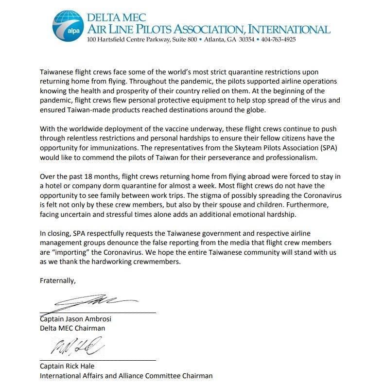 「天合聯盟飛行員協會」現任主席Jason Ambrosi(美國達美航空機長)與國際事務與聯盟委員會主席 Rick Hale機長共同署名,代表「天合聯盟飛行員協會」,針對台灣機師疫情期間處境,發出信件表達關切。(桃園市機師職業工會提供)