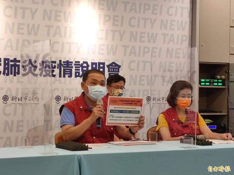 新北市長侯友宜說,疫情確實相對穩定下來,但仍不能掉以輕心。 (記者林欣漢攝)
