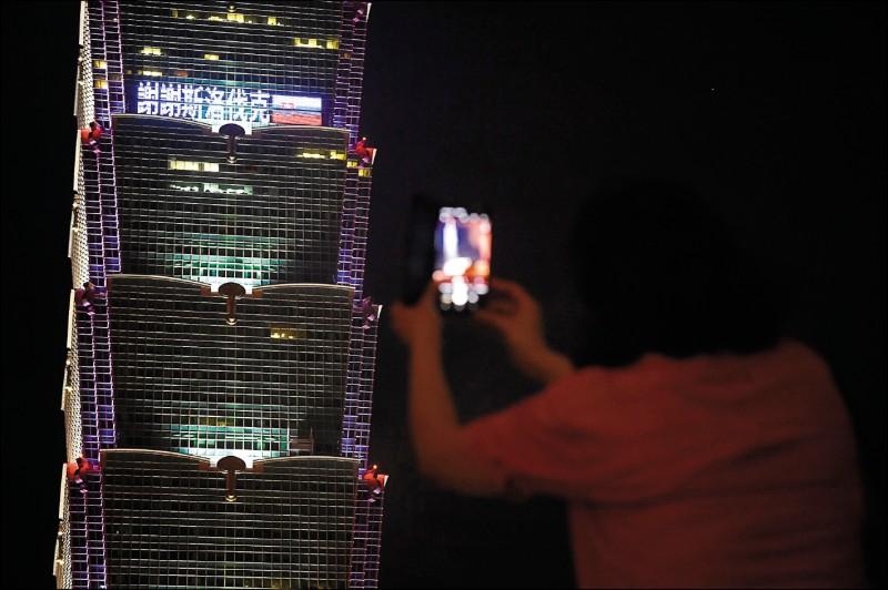 斯洛伐克捐贈台灣的16萬劑疫苗昨抵台,台北101點燈「謝謝斯洛伐克」。(記者朱沛雄攝)