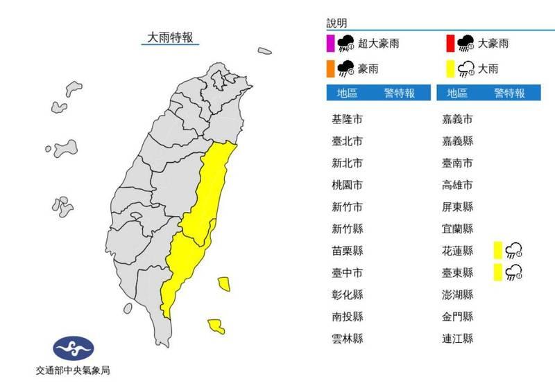 中央氣象局今(27)日晚上8點50分針對花蓮縣、台東縣發布大雨特報,請民眾注意。(圖擷取自中央氣象局)