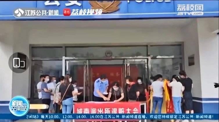 中國夫妻合夥詐騙親友台幣1.3億多,派出所辦退贓大會。(圖擷取自微博)