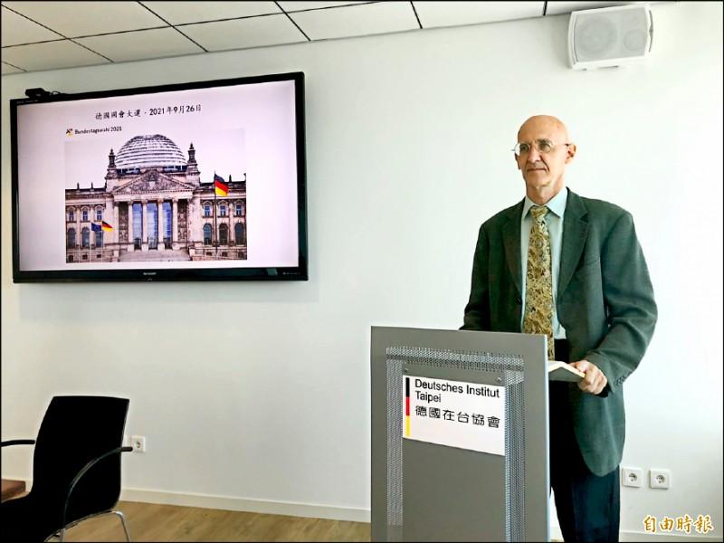 德國新任駐台代表許佑格27日召開大選說明會,這是德國在台協會首次辦理此類選後座談。(記者呂伊萱攝)