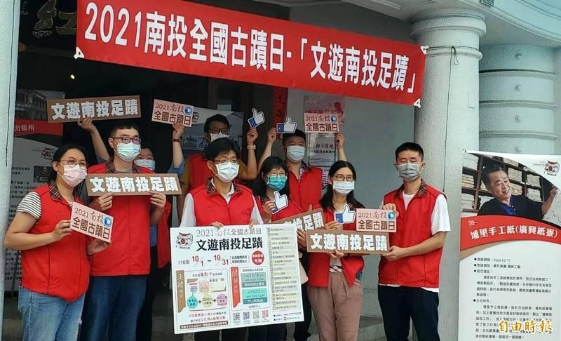 南投縣文化局宣布「文・遊南投足蹟」活動,從10月1日起熱鬧展開。(記者謝介裕攝)