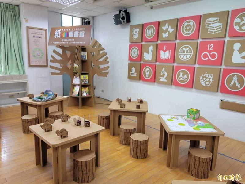 新和國小在正隆關懷兒童基金會協助下建置的紙圖書館,桌椅、展示架都是回收紙製成。(記者何玉華攝)