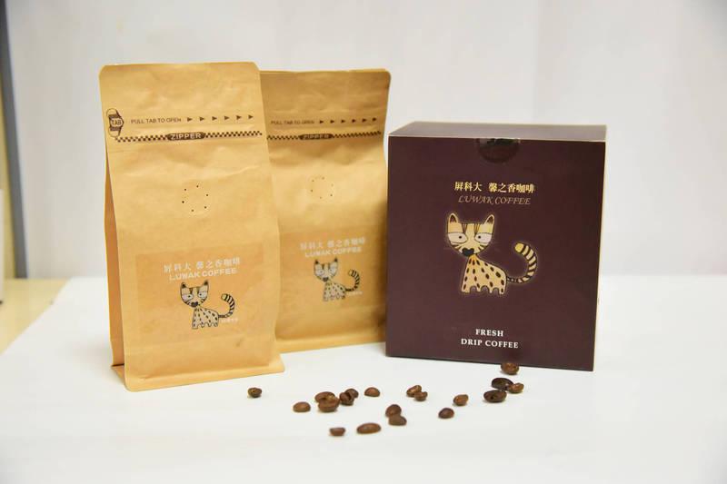 謝寶全採用更為人道的方式,打造出風味優於麝香貓咖啡的「屏科大馨之香咖啡」。(屏科大提供)