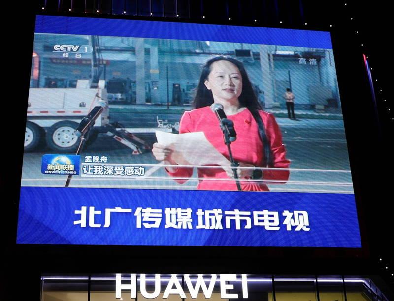 24日,中國電訊商華為「公主」孟晚舟結束將近3年的軟禁生活。(路透)
