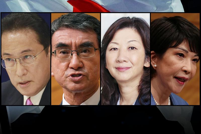 日本自民黨將於9月29日選出新任總裁。左起前外相岸田文雄、行政革新相河野太郎、幹事長代理野田聖子、前總務相高市早苗。(美聯社、彭博、彭博、路透,本報合成)