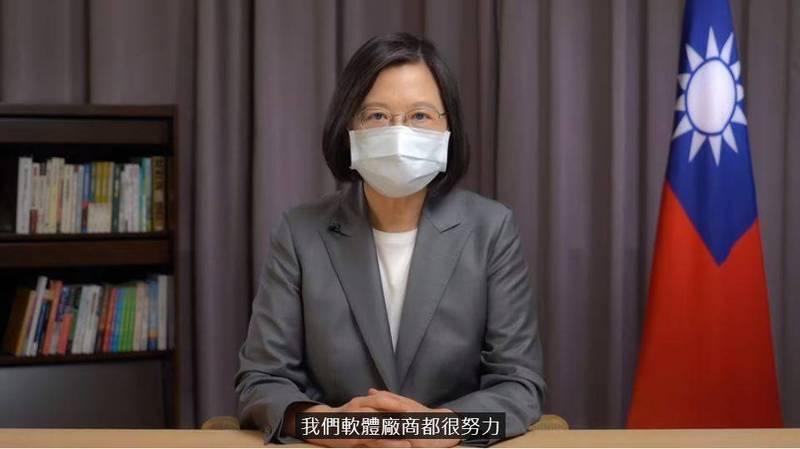 蔡英文總統今日以錄影方式為「2021數位應用週」開幕典禮致詞,強調在這個全球供應鏈重組的時刻,我們要持續把握台灣在高階硬體製造的長期優勢,並且發揮在資安和智慧財產權保護方面的強項,成為國際可信賴的合作夥伴。(圖擷取自總統府直播畫面)