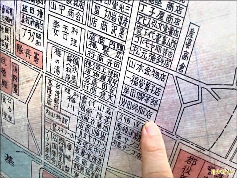 岸田文雄曾祖父 在基隆開過吳服店