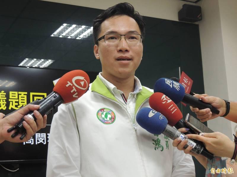 民進黨籍高雄市議員林智鴻。(資料照)