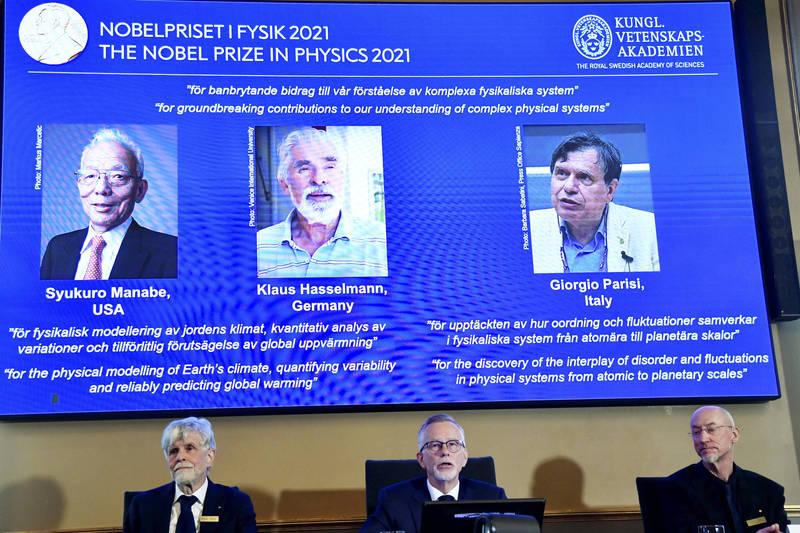 2021諾貝爾物理獎由美國氣象學家真鍋淑郎、德國海洋和氣候學家哈塞爾曼及義大利理論物理學家帕里西獲獎。(美聯社)