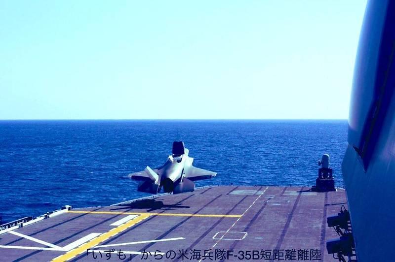 F-35B由「出雲號」甲板起飛,日本海自表示,將收集這次測試後的數據,為出雲級兩艦計劃更好的改裝。(圖擷自日本自衛隊推特)