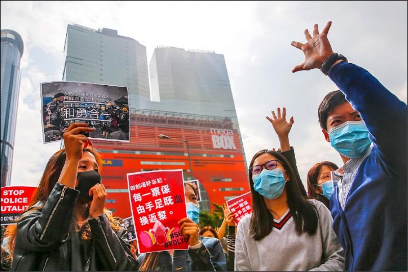 香港泛民議員遭拔除 累計近300人