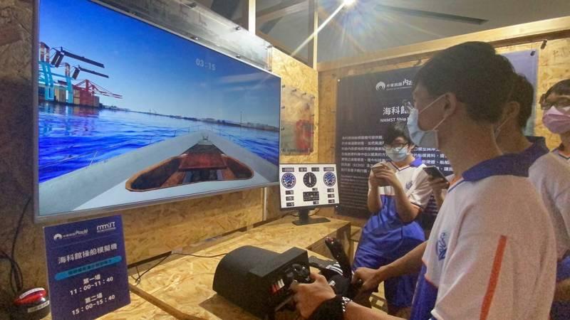 民眾可以體驗開船的樂區(海科館提供)