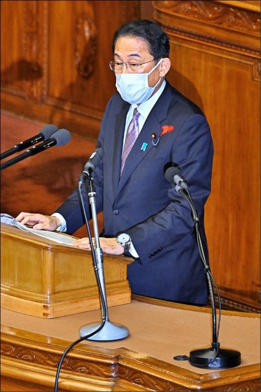 首次國會答詢 岸田:台灣是重要夥伴