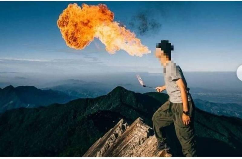 鳶嘴山噴火照惹議,警逮表演者。(保安警察第七總隊第五大隊提供)