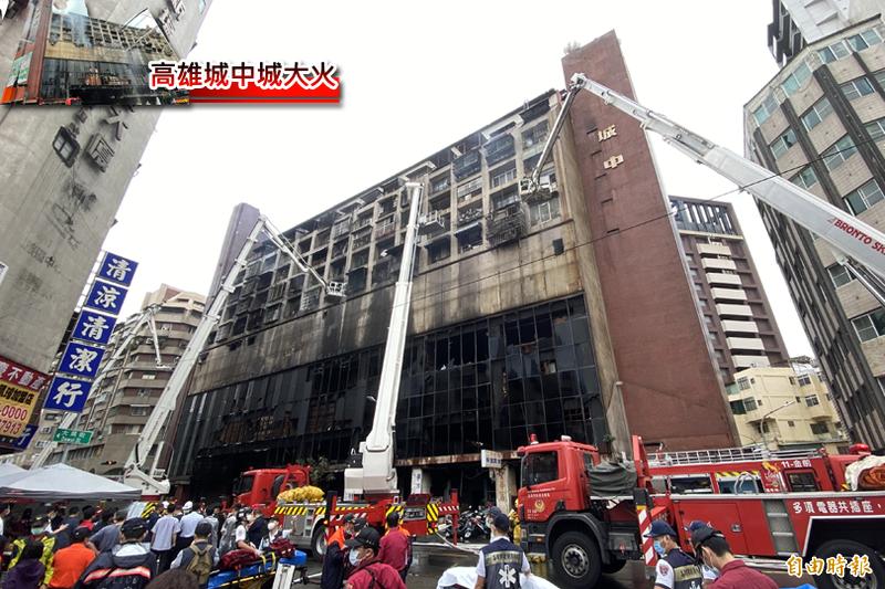 城中城大樓火警奪去多條人命,並造成多人受傷。(記者洪臣宏攝)