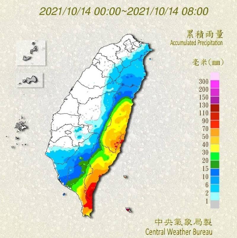 受南方雲系北移影響,東部地區近日持續落下豪、大雨。(圖擷自氣象局)