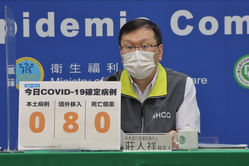 指揮中心今天公布武漢肺炎(新型冠狀病毒病,COVID-19)本土病例零確診,但有8例境外移入病例,且通通都是「無症狀」確診!(指揮中心提供)