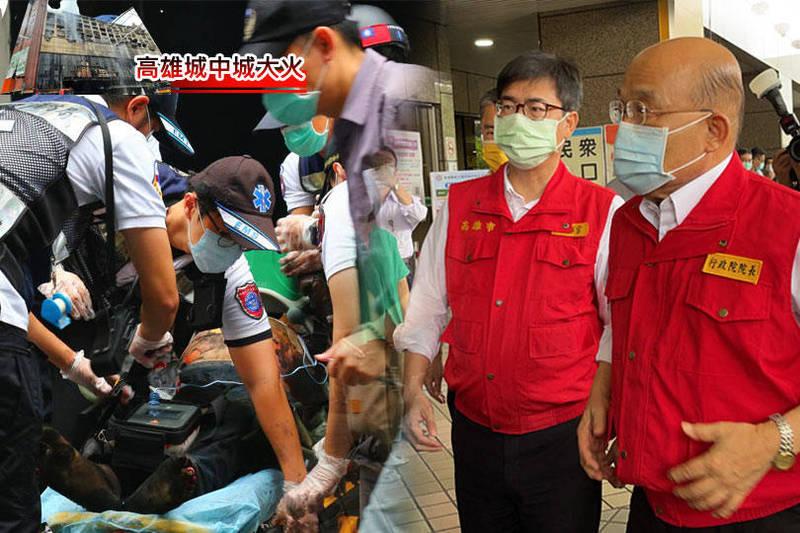 行政院長蘇貞昌下午3點左右抵達高醫,在高雄市長陳其邁陪同下探視火災傷者。(記者許麗娟、記者李惠洲攝,本報合成)
