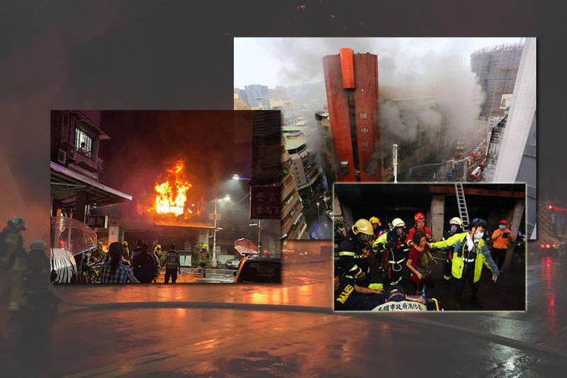 高雄鹽埕區「城中城」大樓今(14)日凌晨傳出火警,截至下午傳出46死41傷,為25年來單一建物火災中死亡人數最多事故。(資料照,本報合成)
