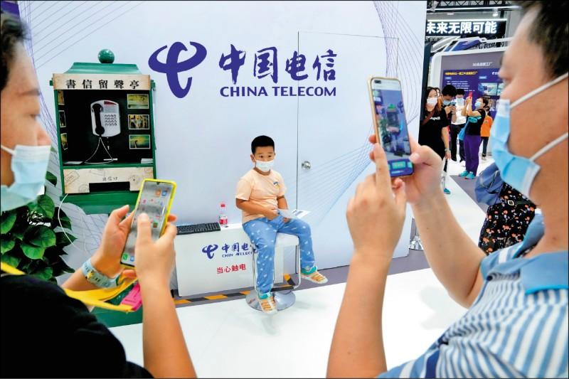 中國電信子公司 在美營運許可撤銷