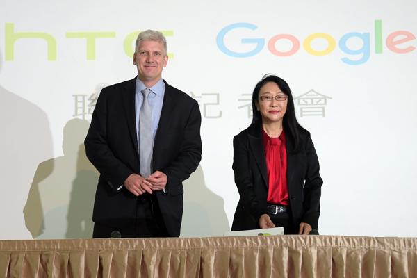 宏達電、谷歌聯姻