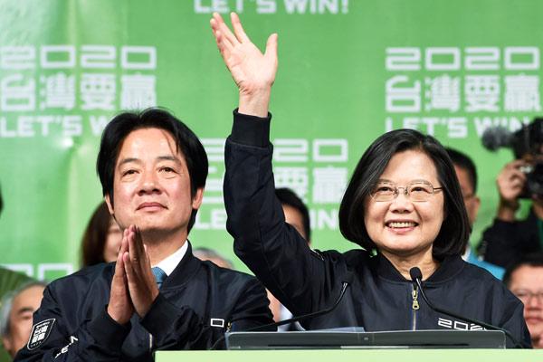 決戰2020總統立委選舉