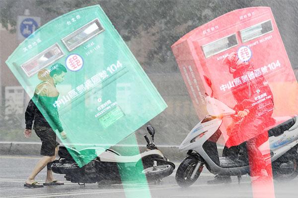 蘇迪勒颱風襲台