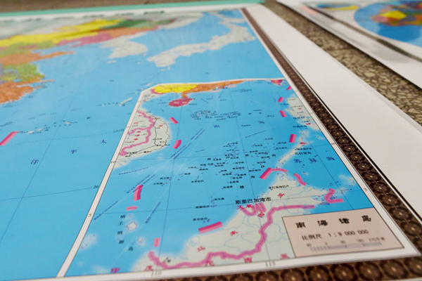南海仲裁 太平島變礁 中國失九段線