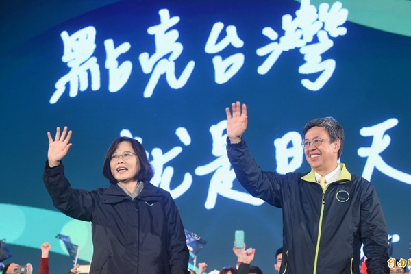 決戰2016 總統‧立委選舉