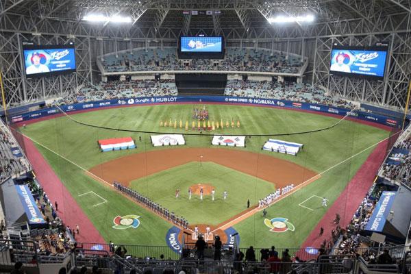 2017世界棒球經典賽
