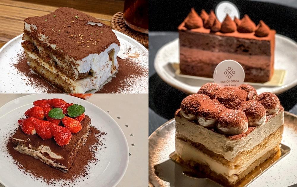 網友激推必吃全台 6 間「提拉米蘇」!超隱密甜點店也被挖出