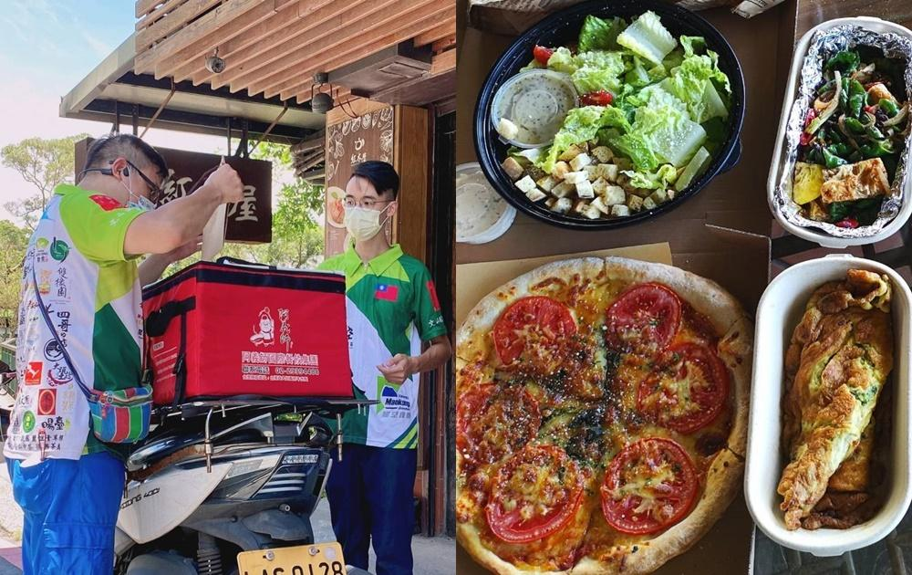 吃美食享優惠抽iPad!支持動物友善店家  北市「毛」起來送好禮