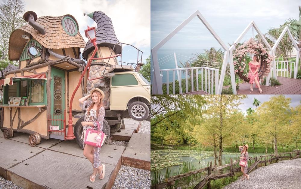 「望海盪鞦韆、台版宮崎駿小屋」洗版IG!花蓮 4 個私房景點拍到不想回家