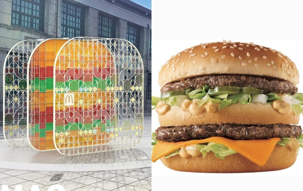 麥當勞限時 3 天「大麥克買一送一券」打卡就有!巨型漢堡快閃新地標必衝