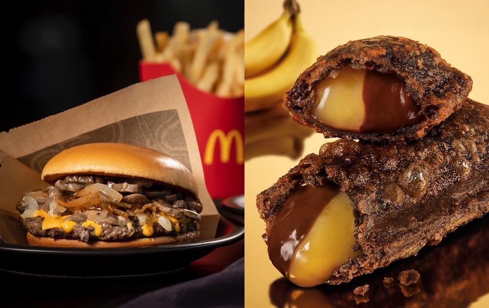 麥當勞全新「香蕉巧克力雙餡派」超邪惡!加碼 2 款松露蕈菇漢堡限期開賣