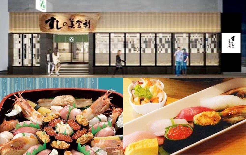 「美登利壽司」台北東區一號店 8 月開幕!CP值爆表連日本人也甘願排隊