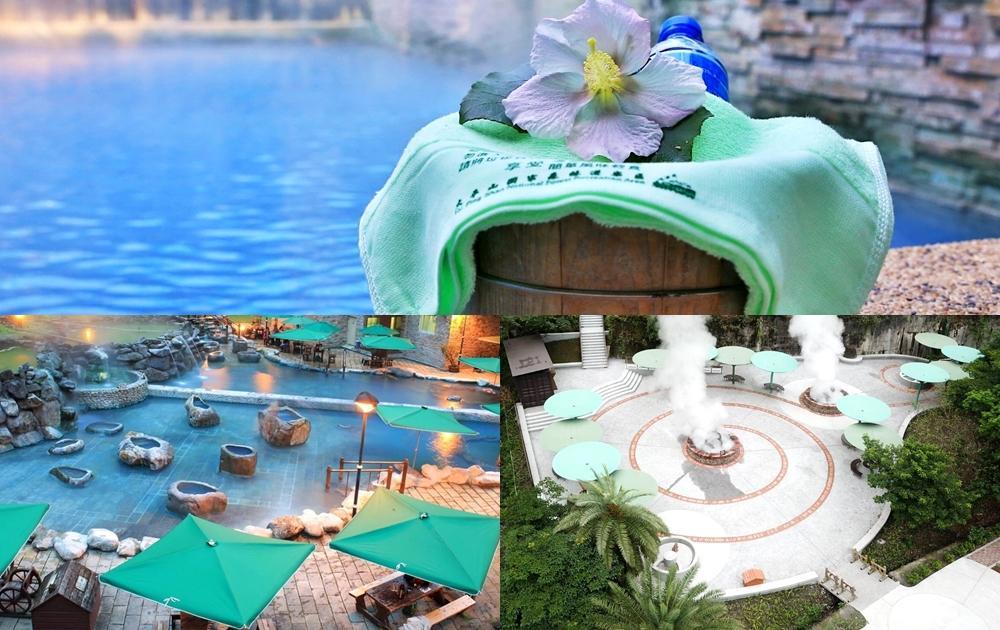 宜蘭太平山「鳩之澤溫泉」10/1重新開放!全台唯一寶藍色湯泉、還能煮溫泉蛋