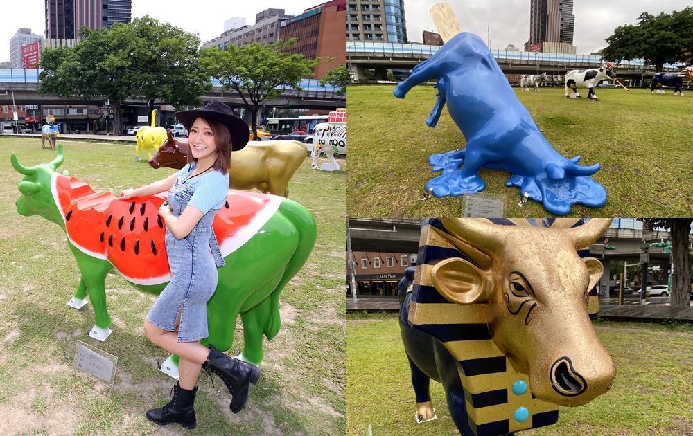 法老牛、冰棒牛、張惠妹「聽海淚牛」快閃華山!2021國際奔牛藝術節登台巡展