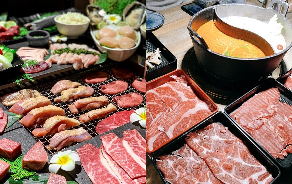 台中燒肉鍋物一級戰區!7 間「超難訂位餐廳」日本A5和牛大肉盤浮誇上桌