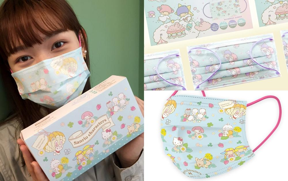 三麗鷗最新醫療口罩推「限量親子款」!粉紫雙子星、Hello Kitty草莓園必收