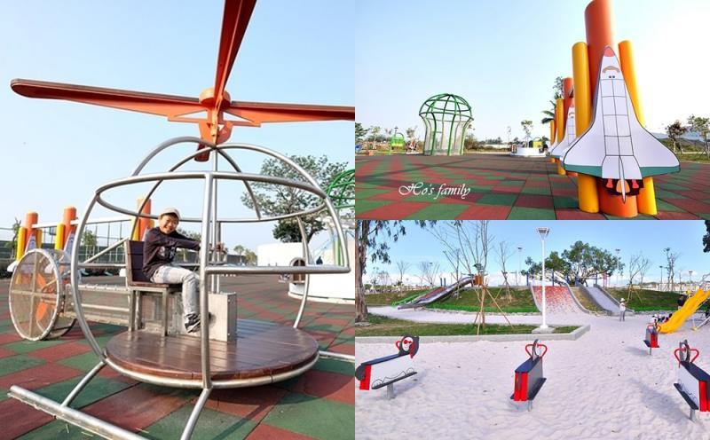 玩沙天堂、兒童版機場!南台灣最新「親子主題公園」週末玩翻天