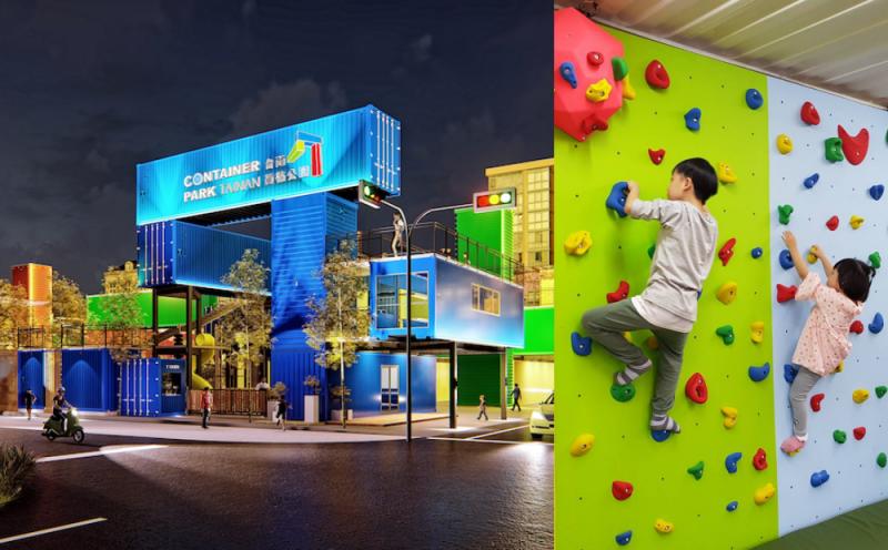 台南「深藍貨櫃屋」未演先轟動!全新打卡地標兼親子樂園引爆話題