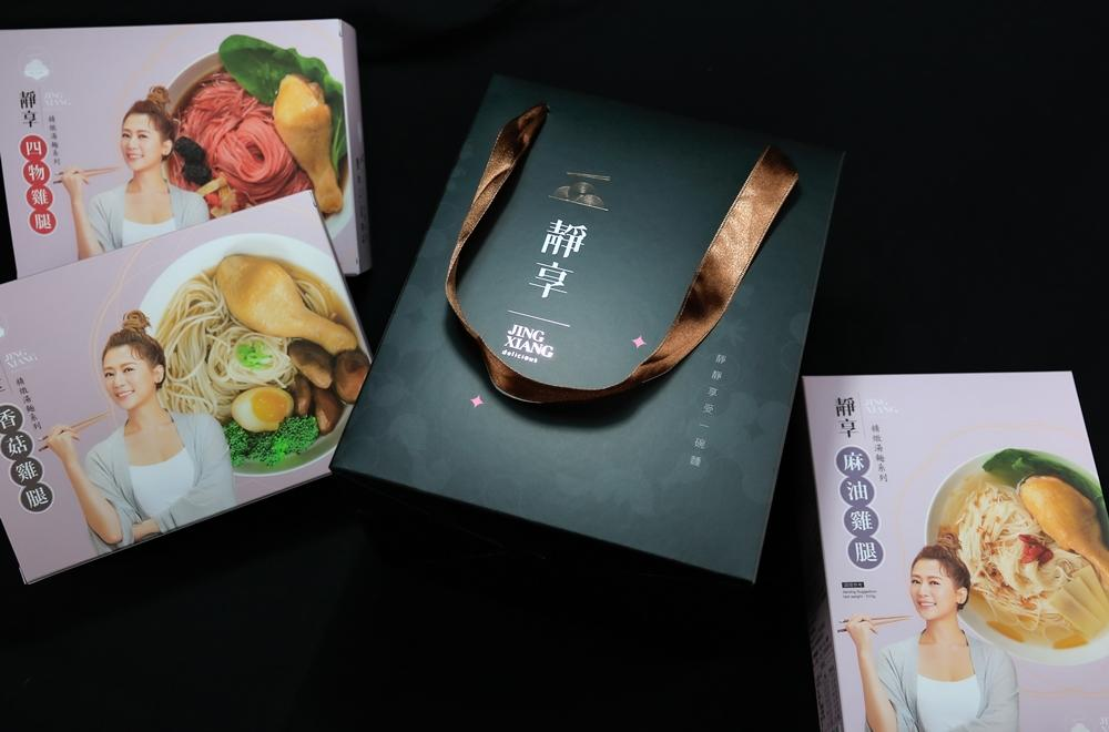 最有料的快煮雞腿湯麵!連靜雯「靜享」×台北電影節聯名禮盒今起限量預購