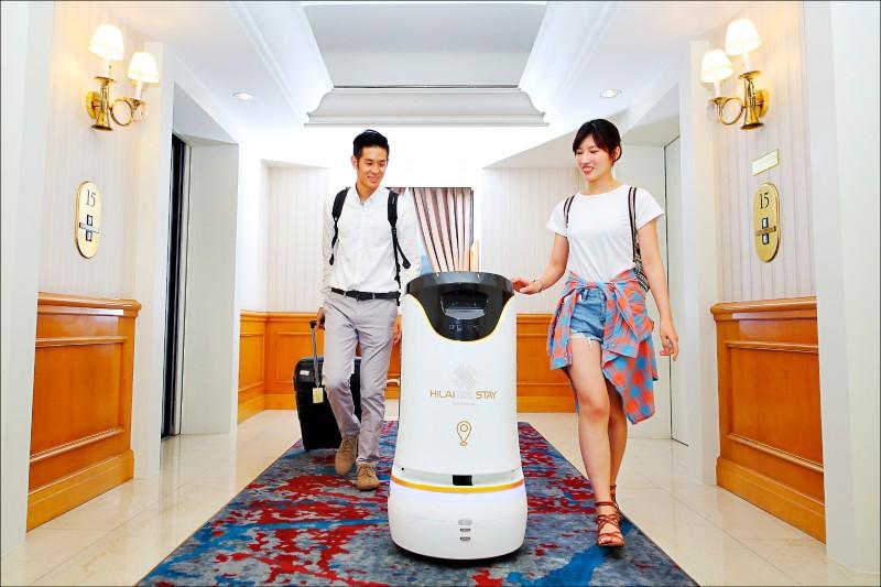 俏皮AI超好聊!無人飯店機器人執勤 各種服務超到位