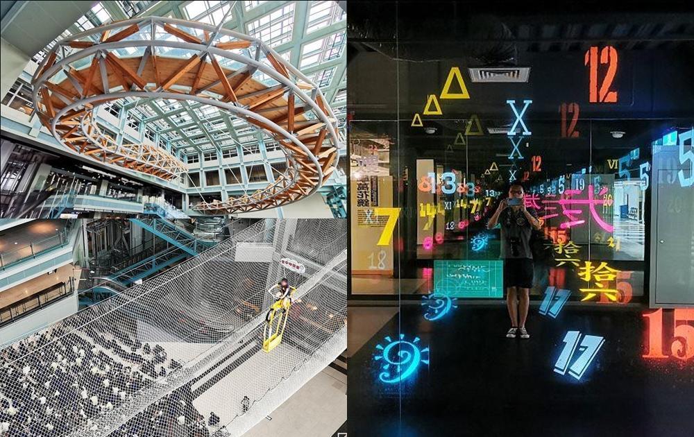 全新9層樓高「天空之橋」!台北士林科教館還可挑戰空中腳踏車