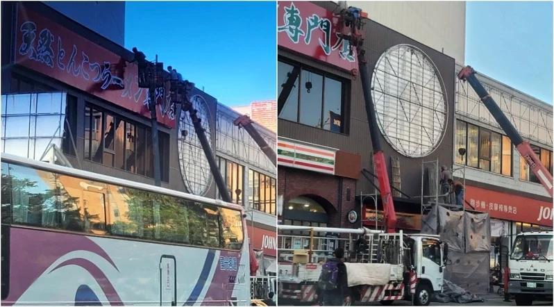 [新聞] 「一蘭拉麵台中店」官方證實開幕時間曝光